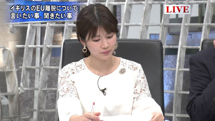 2019年10月22日竹内友佳の画像13枚目
