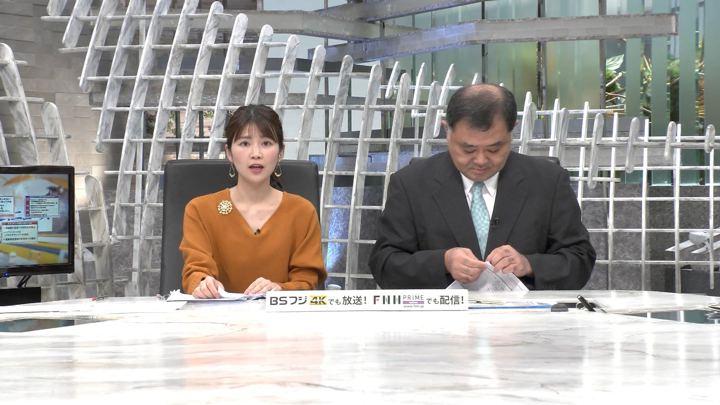 2019年10月23日竹内友佳の画像01枚目