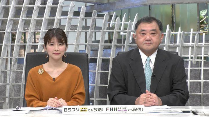 2019年10月23日竹内友佳の画像02枚目