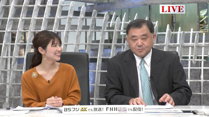 2019年10月23日竹内友佳の画像03枚目