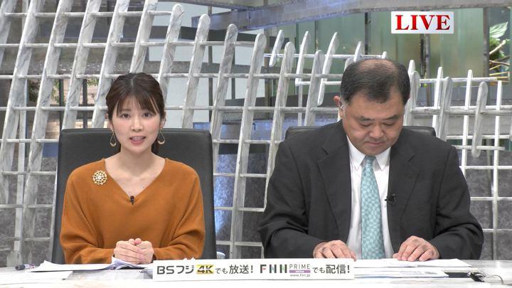 2019年10月23日竹内友佳の画像04枚目