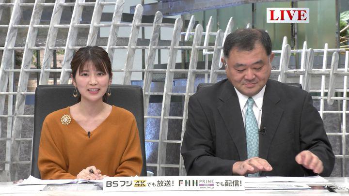 2019年10月23日竹内友佳の画像05枚目