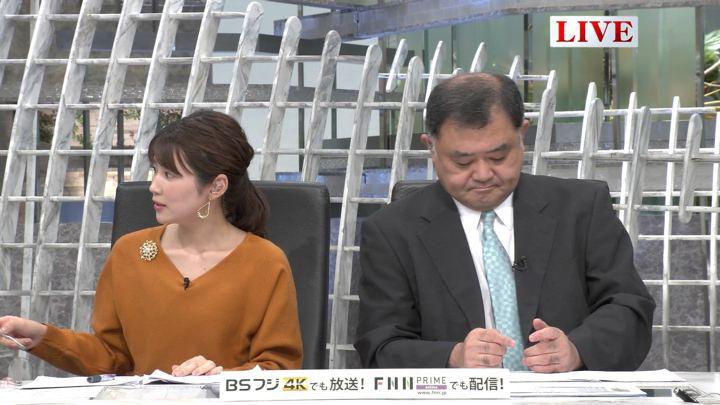 2019年10月23日竹内友佳の画像07枚目