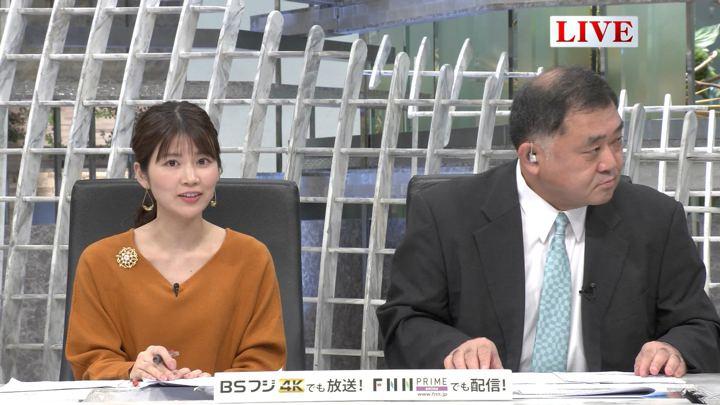 2019年10月23日竹内友佳の画像08枚目