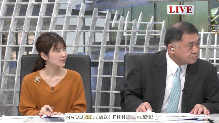 2019年10月23日竹内友佳の画像09枚目
