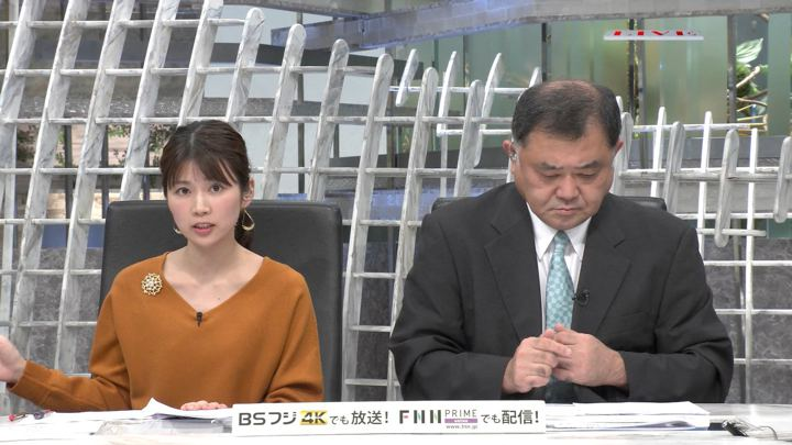 2019年10月23日竹内友佳の画像10枚目