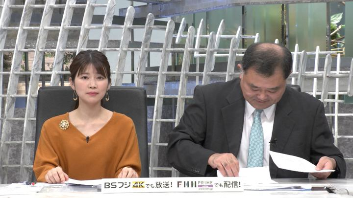 2019年10月23日竹内友佳の画像11枚目