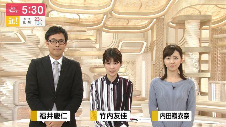 2019年10月26日竹内友佳の画像01枚目