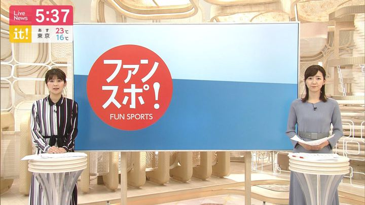 2019年10月26日竹内友佳の画像02枚目