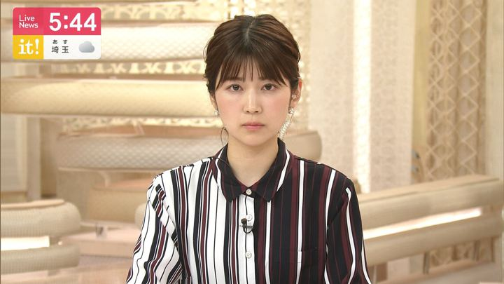 2019年10月26日竹内友佳の画像03枚目