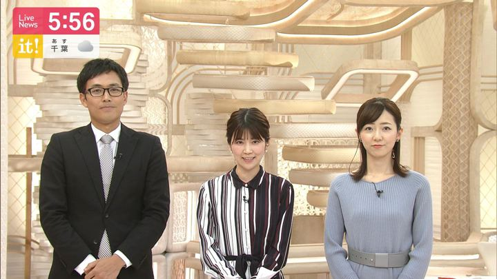 2019年10月26日竹内友佳の画像07枚目