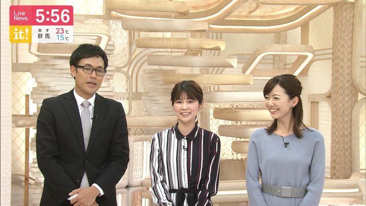 2019年10月26日竹内友佳の画像09枚目