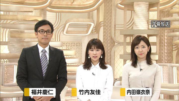 2019年10月27日竹内友佳の画像01枚目