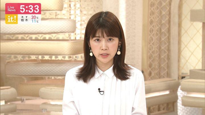2019年10月27日竹内友佳の画像03枚目