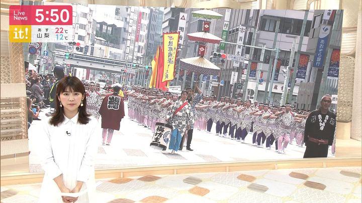 2019年10月27日竹内友佳の画像09枚目