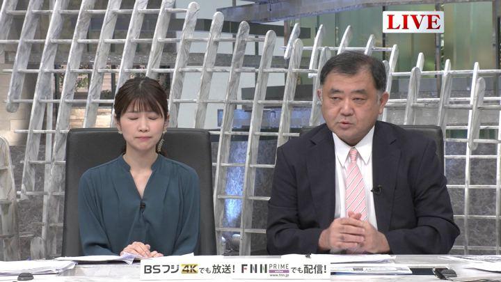 2019年10月28日竹内友佳の画像02枚目
