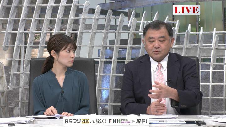 2019年10月28日竹内友佳の画像03枚目