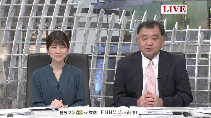 2019年10月28日竹内友佳の画像04枚目