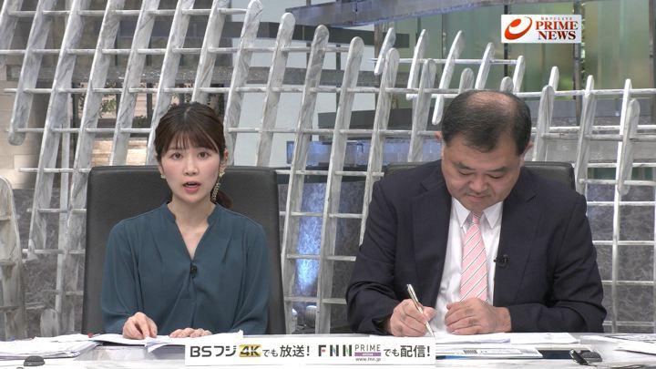 2019年10月28日竹内友佳の画像05枚目
