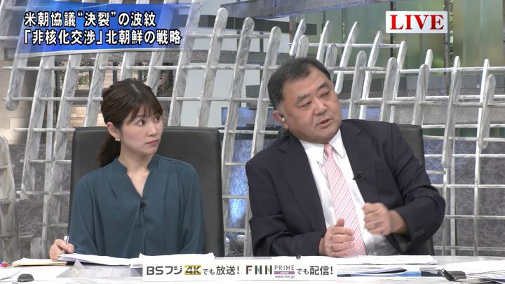 2019年10月28日竹内友佳の画像06枚目