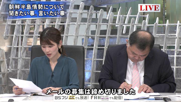2019年10月28日竹内友佳の画像09枚目