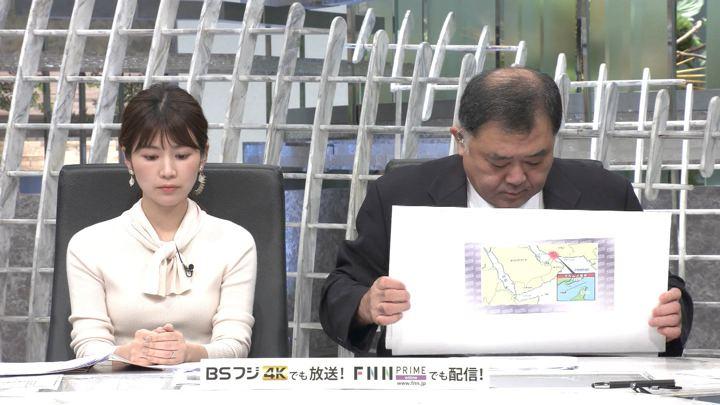 2019年10月29日竹内友佳の画像01枚目
