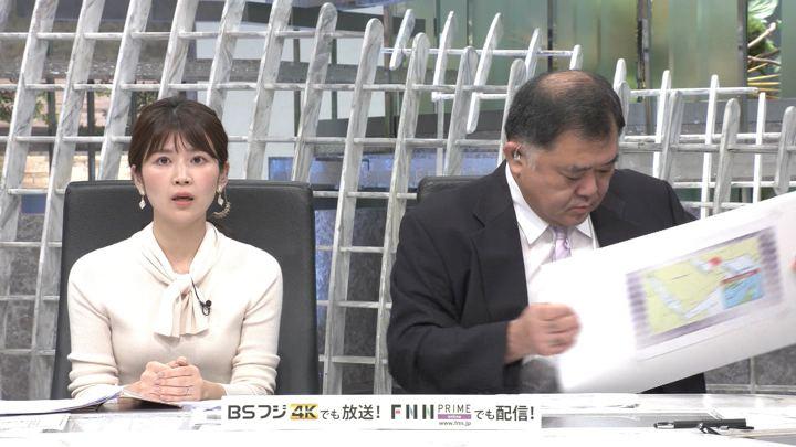 2019年10月29日竹内友佳の画像02枚目