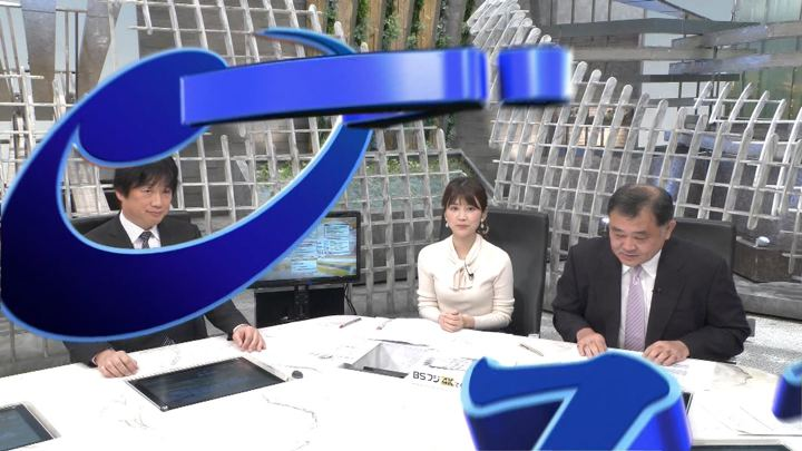 2019年10月29日竹内友佳の画像03枚目