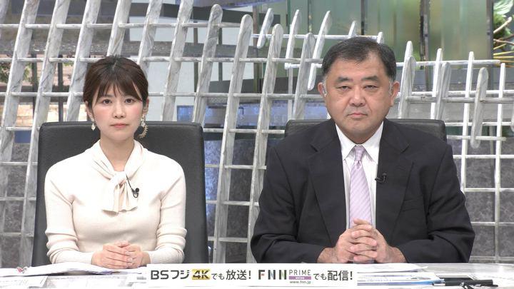 2019年10月29日竹内友佳の画像04枚目
