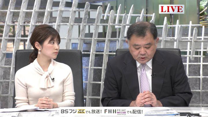 2019年10月29日竹内友佳の画像05枚目