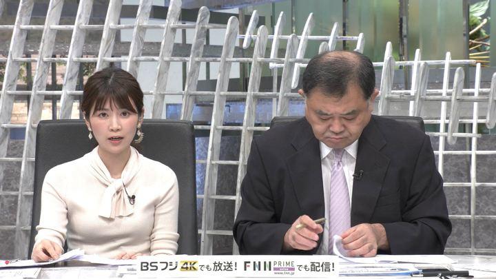 2019年10月29日竹内友佳の画像07枚目