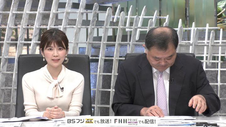 2019年10月29日竹内友佳の画像08枚目