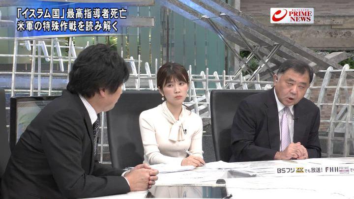 2019年10月29日竹内友佳の画像09枚目