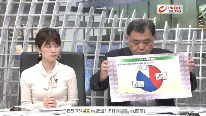 2019年10月29日竹内友佳の画像11枚目
