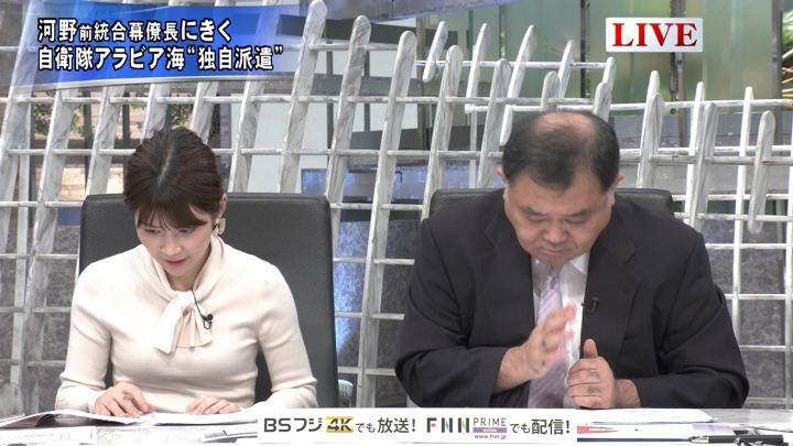 2019年10月29日竹内友佳の画像12枚目