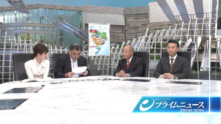 2019年10月29日竹内友佳の画像14枚目