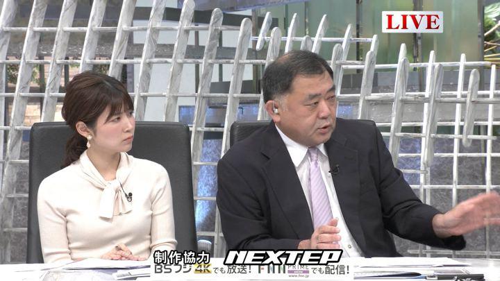 2019年10月29日竹内友佳の画像16枚目