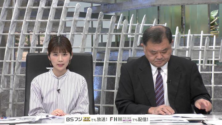 2019年10月30日竹内友佳の画像02枚目