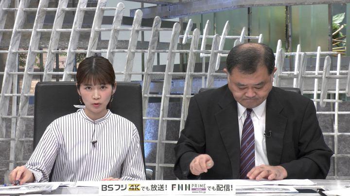 2019年10月30日竹内友佳の画像03枚目