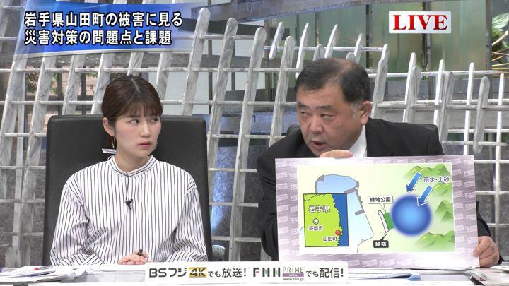 2019年10月30日竹内友佳の画像04枚目
