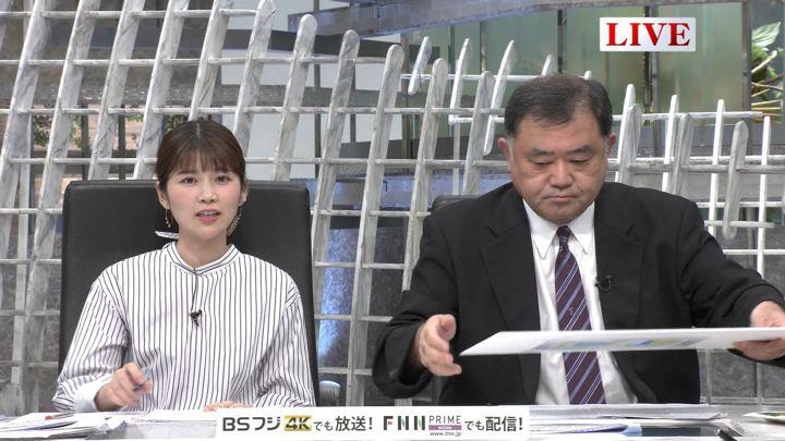 2019年10月30日竹内友佳の画像05枚目