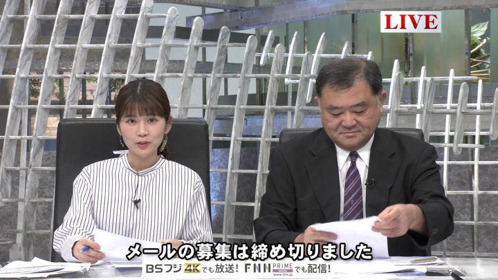 2019年10月30日竹内友佳の画像07枚目