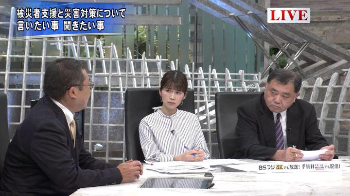 2019年10月30日竹内友佳の画像09枚目