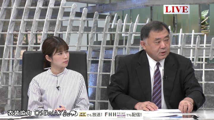 2019年10月30日竹内友佳の画像10枚目