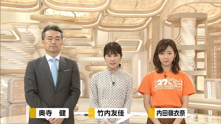 2019年11月02日竹内友佳の画像01枚目