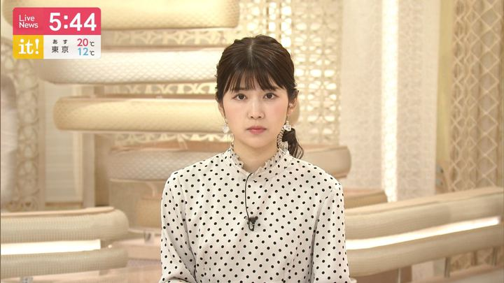 2019年11月02日竹内友佳の画像04枚目