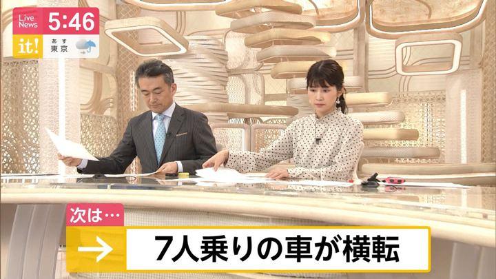 2019年11月02日竹内友佳の画像05枚目