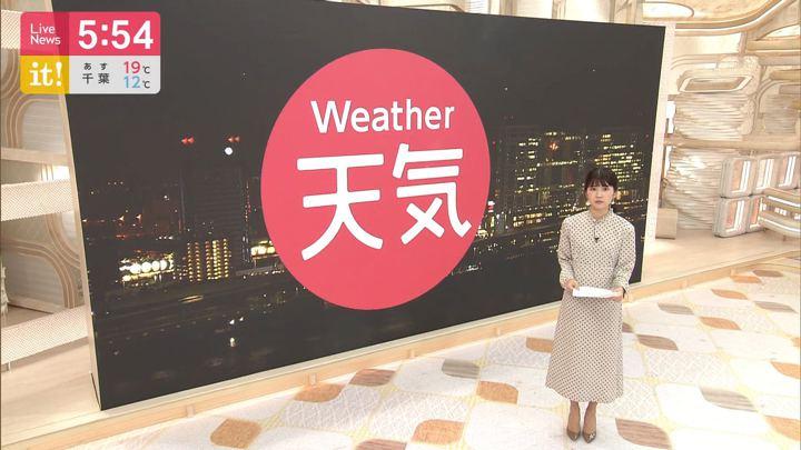 2019年11月02日竹内友佳の画像07枚目