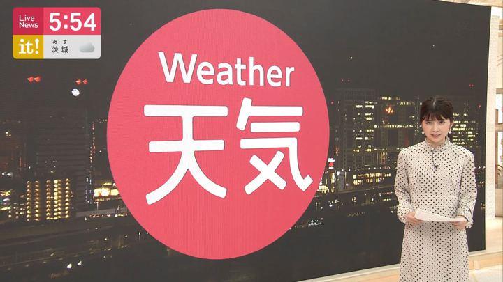 2019年11月02日竹内友佳の画像08枚目
