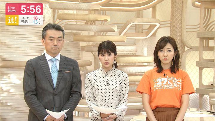 2019年11月02日竹内友佳の画像09枚目